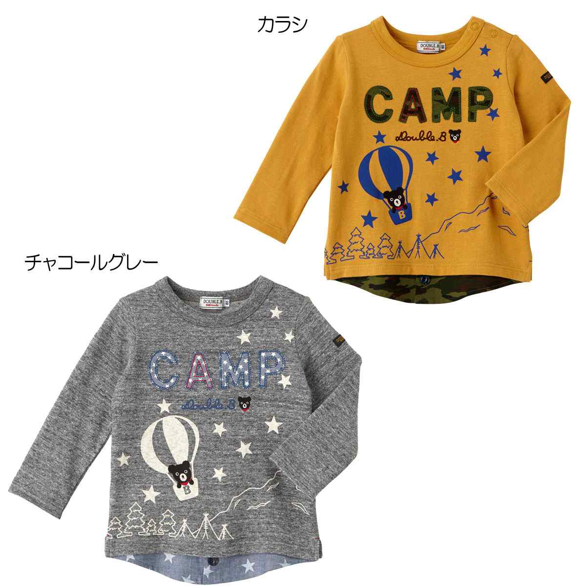 クリアランスSALE double_b(ダブルB)バルーンプリント長袖Tシャツ (100cm・110cm)(63-5205-614)