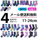 Socks 4set 01main