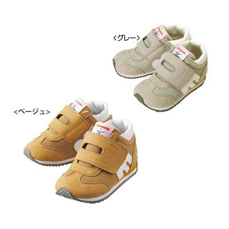 \ new life support special price 30% OFF/ mikiHOUSE ★ Miki house X Mizuno ★ collaboration second baby shoes (13.0cm - 15.5cm) [matome] ※It becomes the handling of the gray pink.