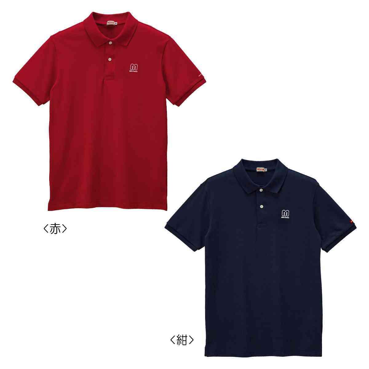 ☆ mikiHOUSE(ミキハウス)mロゴ 半袖ポロシャツ 大人用 S-L 12-5571-616