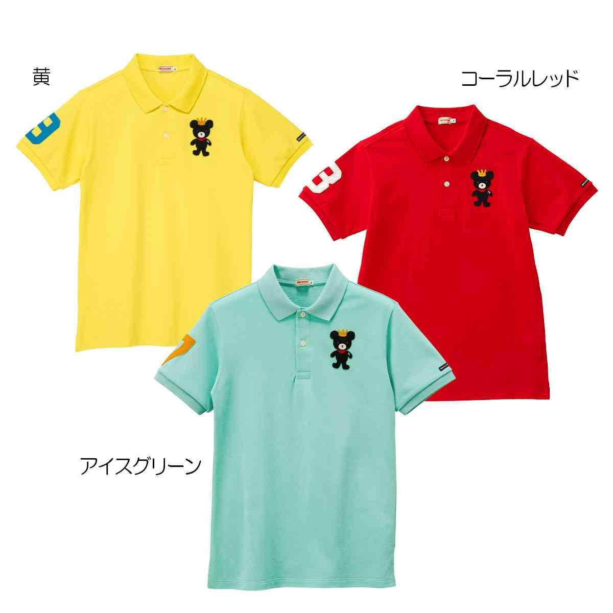 ☆ mikiHOUSE(ミキハウス)キングくん 半袖ポロシャツ 大人用 S 12-5571-951