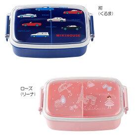 ミキハウス mikiHOUSE車&リーナランチボックス(お弁当箱)(500ml)【15-4091-262】 【Lgift】
