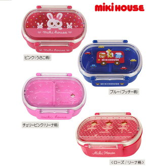 (SALE exclusion product) mikiHOUSE (Miki house) ☆ lunch box (lunch box) [15-4041-847]