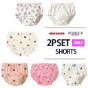 99 shorts 01r