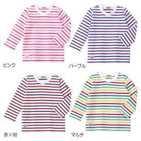 【海外販売専用】☆ ミキハウス mikihouse 天竺ボーダー長袖Tシャツ(80-150cm)【10-5201-456】