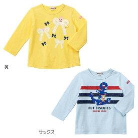 ホットビスケッツ HOT BISCUITS ミキハウス mikihouse マリン&リボンプリント長袖Tシャツ(80cm-110cm)【71-5201-457】【ラッキーシール対応】