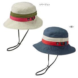 ダブルビー 日よけ付きサファリハット(帽子) S-LL(48-56cm) Double_B【62-9101-267】【ラッキーシール対応】
