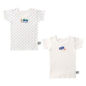 セール30%OFF ミキハウス mikihouse レトロカー&トレイン 半袖Tシャツ2枚セット (80cm-130cm)[10-2460-973]【ラッキーシール対応】