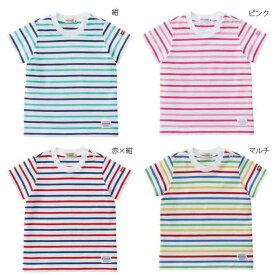 セール30%OFF ミキハウス エブリディ ボーダー半袖Tシャツ 80-150cm 12-5202-262 EveryDay MIKIHOUSE