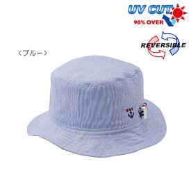 【セール30%OFF】ミキハウス リバーシブルハット 帽子 48-56cm mikihouse 12-9102-265 md50