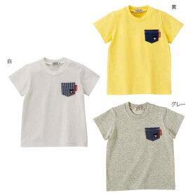 セール30%OFF ミキハウス ダブルビー Everyday DOUBLE_B デニムポケット付き半袖Tシャツ (80cm-150cm)【62-5201-974】【ラッキーシール対応】