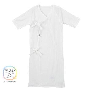 ミキハウス mikiHOUSE フライス長肌着 (50cm) 【40-2216-951】