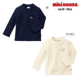 ミキハウス ケーブルニット長袖Tシャツ (80-100cm) mikihouse 【13-5208-458】