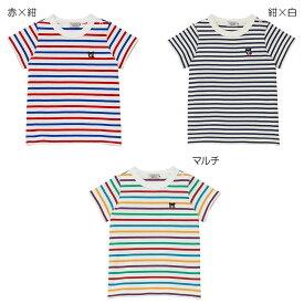 ミキハウス ダブルビー mikihouse Everyday DOUBLE_Bボーダー半袖Tシャツ(70・80・90・100・110・120・130・140・150cm) 男の子・女の子 半そで こども 子供服【62-5213-953】
