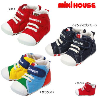 (SALE exclusion product) mikiHOUSE (Miki house) m logo ☆ first baby shoes (11.5cm - 13cm)