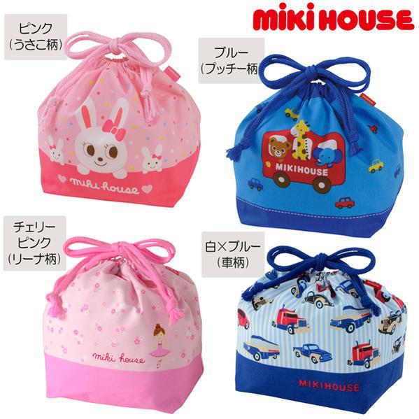クリアランスSALE ミキハウス mikiHOUSE☆ランチバッグお弁当袋[15-4052-847]【ラッキーシール対応】