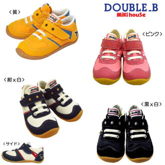 """""""New color ☆ appearance""""] double B ★ kids shoes [63-9407-733] fs04gm"""