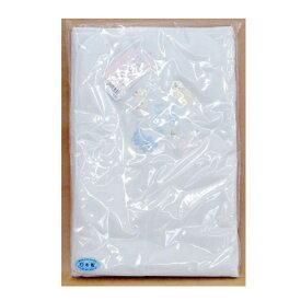 【売切り特価】【送料無料・定形外郵便・代引不可】無撚糸アフガン 25-50114 サックス