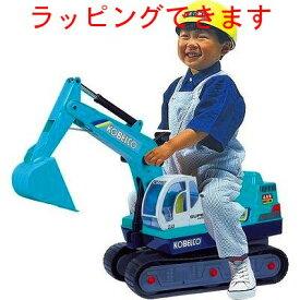 トイコーTOYCO 乗用コベルコシャベル(ベビー足けり 乗用玩具 自動車)