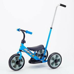 へんしん!サンライダーFC(三輪車・ランニングバイク)  ブルー