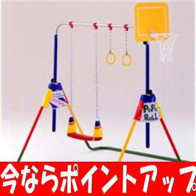 【今ならポイントアップ 〜11/20 1:59まで】子供用 鉄棒ブランコ ポップンロール(室内・屋外)JOB