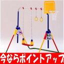 【今ならポイントアップ 〜6/22 1:59まで】子供用 鉄棒ブランコ ポップンロール(室内・屋外)JOB