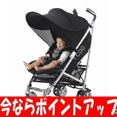 【送料無料メール便代引不可】 ベビーカー用日差し対策 レイフリー