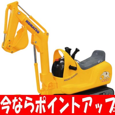 【今ならポイントアップ 〜12/21 1:59まで】12月20日出荷予定 トイコーTOYCO 乗用マイクロショベル コマツPC−01(ヘルメット付)(ベビー足けり 乗用玩具 自動車)