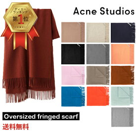 アクネストゥディオズ Acne Studios オーバーサイズのフリンジ付きスカーフ マフラー レディース メンズ 271176