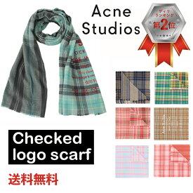 アクネストゥディオズ Acne Studios Cassiar Check ロゴチェックスカーフ マフラー レディース メンズ 27U175 ストール アクネスタジオ