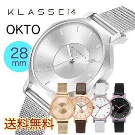 【国内在庫あり/ショッパー付き】クラス14 KLASSE14 レディース ヴォラーレ オクト 腕時計 VOLARE OKTO 28mm 28ミリ