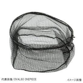 エイテック アルファタックル ランディングギアネット OVAL 3折 70cm