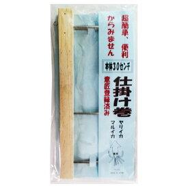 アマノ釣具 ヒック 仕掛け巻き 30cm(東日本店)