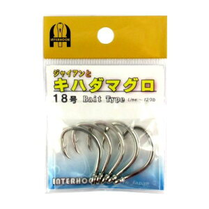 アマノ釣具 インターフック ジャイアンとキハダマグロ ベイトタイプ 18号(東日本店)