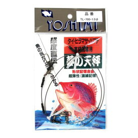 夢の天秤 TL−700−1.0(東日本店)