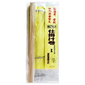 アマノ釣具 ヒック 仕掛け巻き 37cm(東日本店)