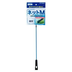 クハラ ネットM 細目 コケ取り付 K-197(東日本店)