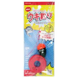 キザクラ ウキ釣り速攻セット 鉛タイプ グレ用 5B(東日本店)