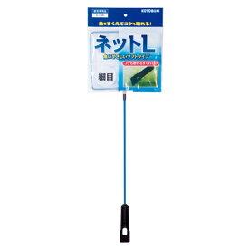 クハラ ネットL 細目 コケ取り付 K-198(東日本店)