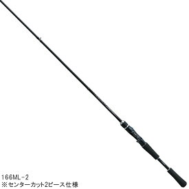 シマノ バスワン XT ベイト 166ML-2(バスロッド)