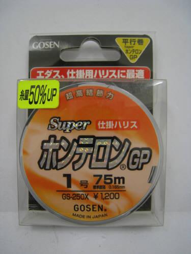 ゴーセン スーパーホンテロンGP ミスト 75M 1(東日本店)