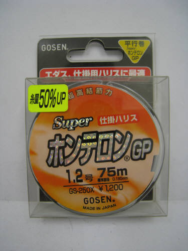 ゴーセン スーパーホンテロンGP ミスト 75M 1.2(東日本店)