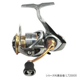 ダイワ フリームス LT2000S-XH(東日本店)【同梱不可】