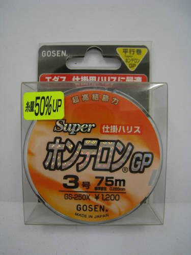 ゴーセン スーパーホンテロンGP ミスト 75M 3(東日本店)