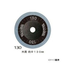 ヤマワ産業 クイックスプール 130 クリアブルー(東日本店)