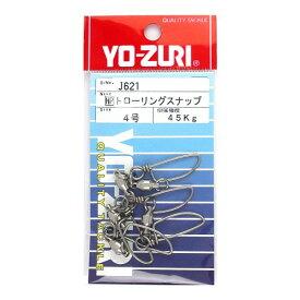デュエル ヨーヅリ HP トローリングスナップ Ni 4号(東日本店)