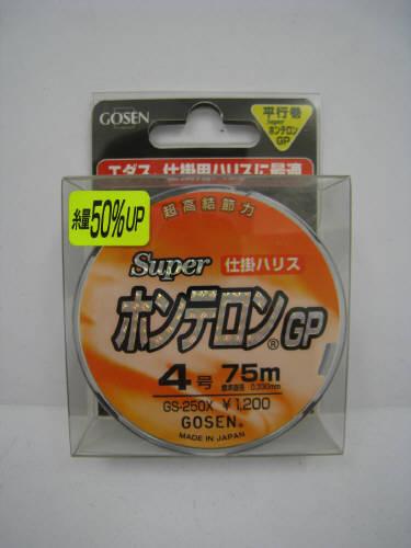 ゴーセン スーパーホンテロンGP ミスト 75M 4(東日本店)