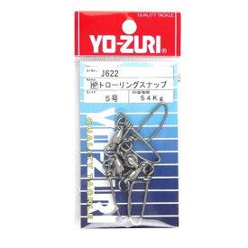 デュエル ヨーヅリ HP トローリングスナップ Ni 5号(東日本店)
