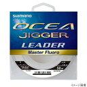 シマノ(SHIMANO) オシアジガー リーダーマスターフロロ CL-O36P 50m 50lb ピュアクリア(東日本店)