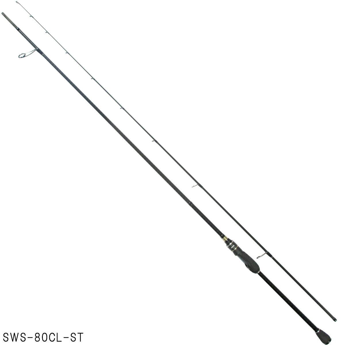 ジャッカル スキャッドウォール SWS-80CL-ST(東日本店)